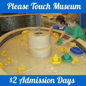 $2 Admission Days At the Please Touch Museum ~ Target Community Days