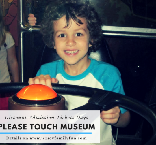 Please Touch Museum Discount Admission Tickets Days