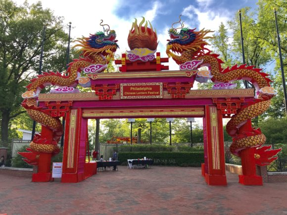 Dragon gate entrance with lights off at Philadelphia Chinese Lantern Festival