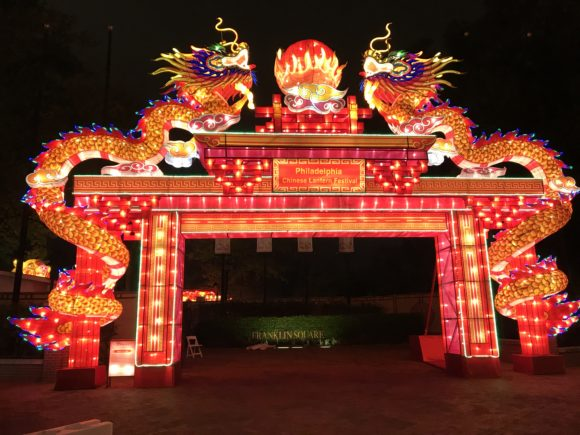 Enter the Philadelphia Chinese Lantern Festival through the dragon gate at 6th and Race Street in Philadelphia.