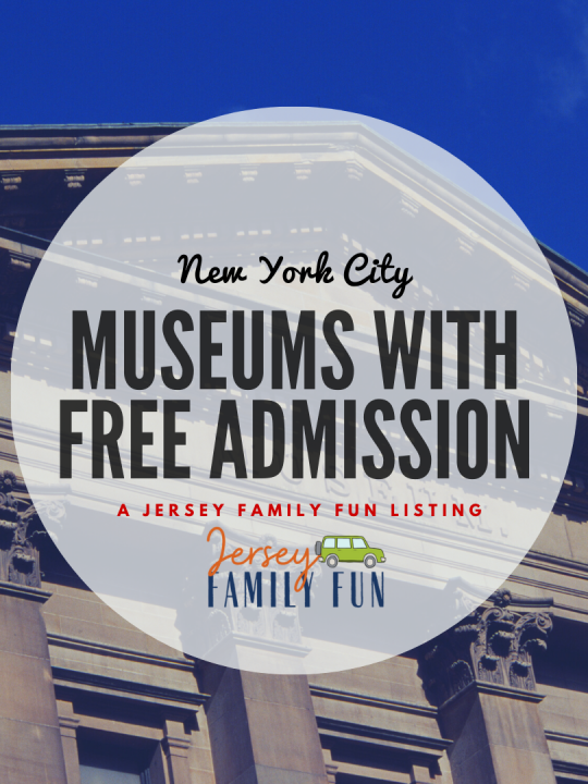 New York City museums with free admission free museums in NYC