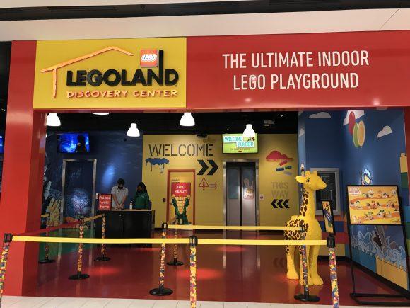 Legoland Discovery Center NJ front entrance