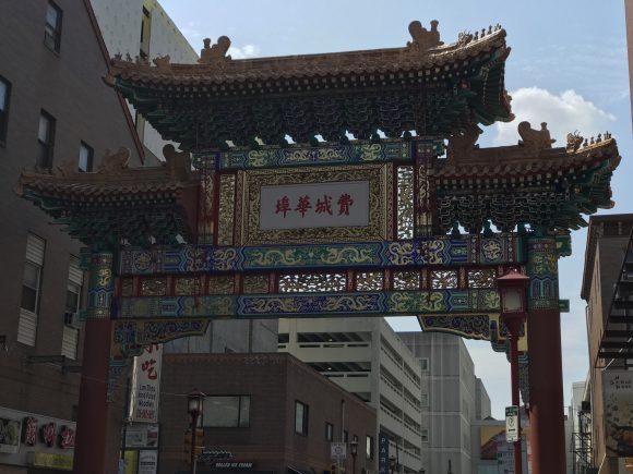 Back of Chinatown Friendship Gate in Philadelphia