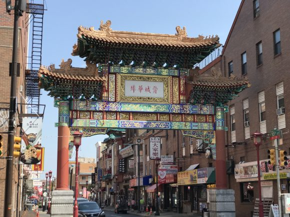 Front of Chinatown Friendship Gate in Philadelphia Horizontal Image